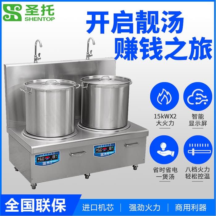 Những lý do không nên mua bếp từ công nghiệp Trung Quốc